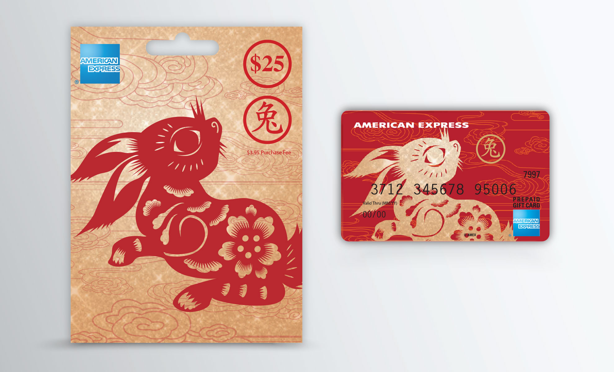 chinese folk art papercut style rabbit design on prepaid gift card