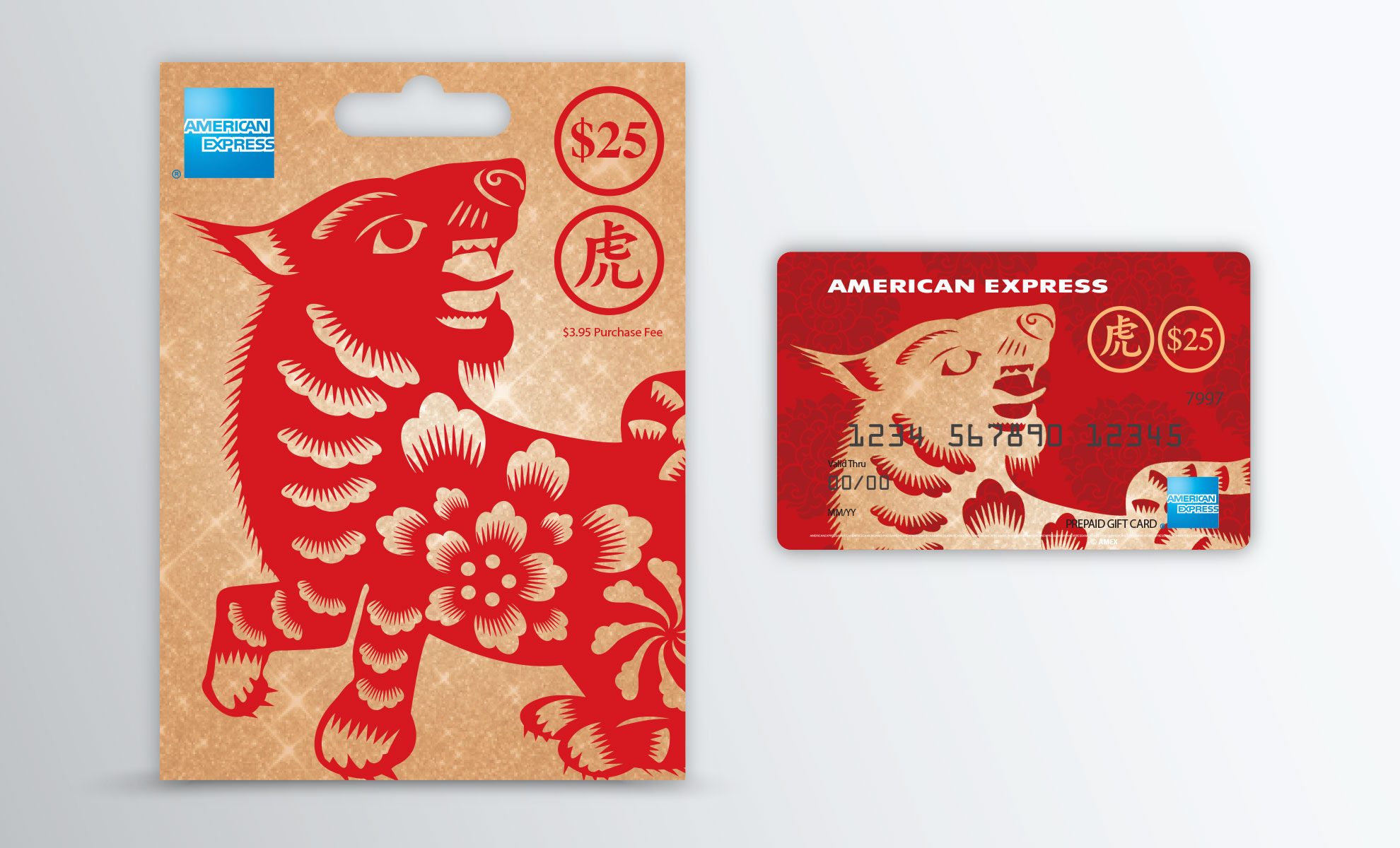 chinese folk art papercut style tiger design on prepaid gift card